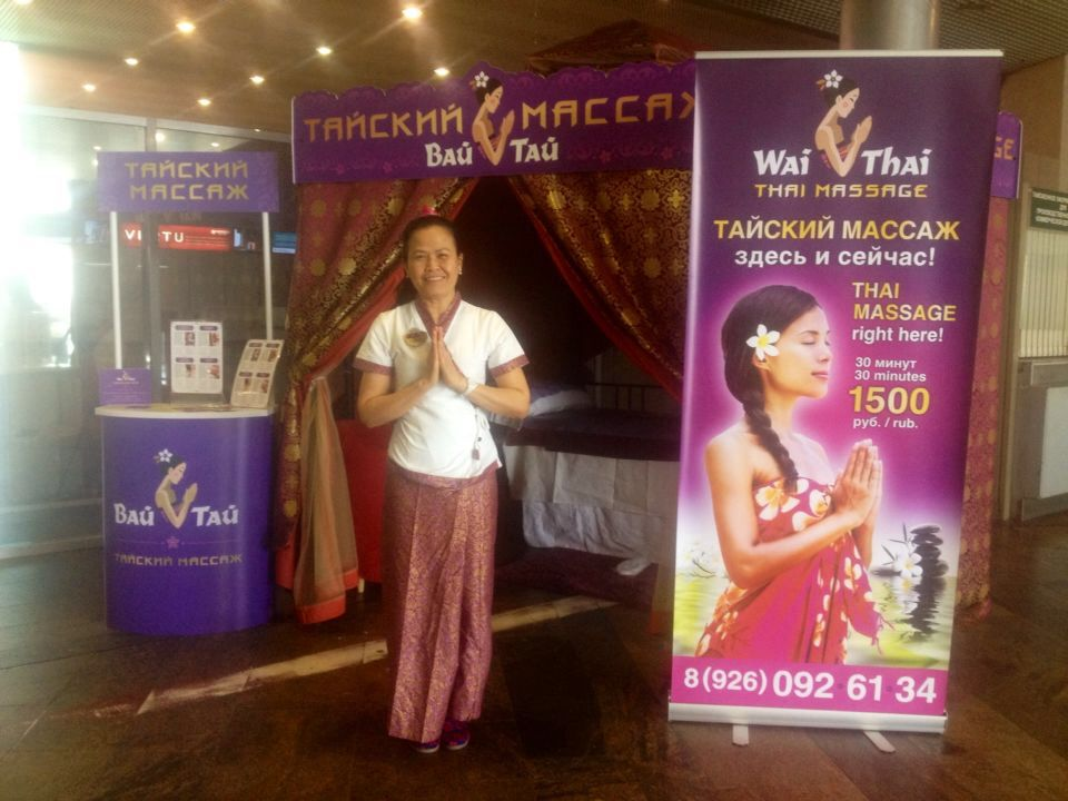 wai thai massage anu massage