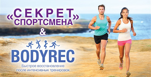2Kupon_podarok_BodyREC_preview1.jpg