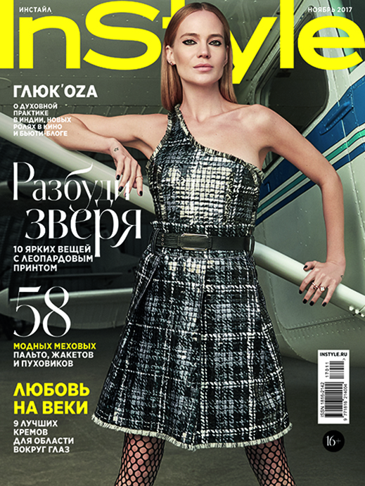 519_InStyle-142_cover.jpg