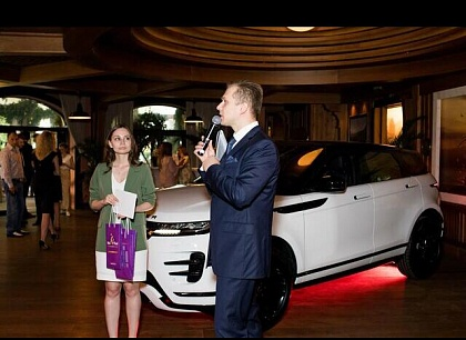 Welcome Range Rover Evoque